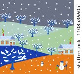 winter houses for christmas and ... | Shutterstock .eps vector #1108536605
