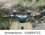 Vintage japanese motorcycle - stock photo