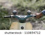 Vintage japanese motorcycle - stock photo
