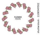 chrysanthemum flower frame.... | Shutterstock .eps vector #1108549502