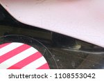 color of the motorcycle is... | Shutterstock . vector #1108553042