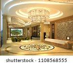 3d render luxury hotel entrance ... | Shutterstock . vector #1108568555