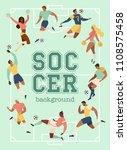 football soccer players. poster.... | Shutterstock .eps vector #1108575458