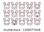 vector set of cute cartoon... | Shutterstock .eps vector #1108577648