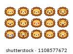 vector set of cute cartoon lion ... | Shutterstock .eps vector #1108577672