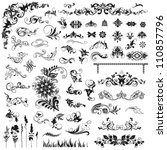 set of  vector floral elements | Shutterstock .eps vector #110857796