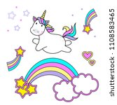 magic cute unicorn  stars and... | Shutterstock .eps vector #1108583465