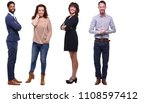 group of people | Shutterstock . vector #1108597412
