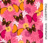 jungle seamless pattern with... | Shutterstock .eps vector #1108599062