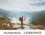 solo traveling girl hiking with ... | Shutterstock . vector #1108604435