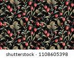 tea wallpaper. strawberry tea.... | Shutterstock . vector #1108605398