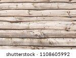 wooden wall  background | Shutterstock . vector #1108605992