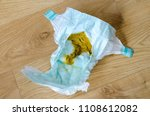 closeup of yellow dirty stinky... | Shutterstock . vector #1108612082