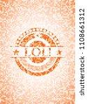 lol  abstract orange mosaic... | Shutterstock .eps vector #1108661312