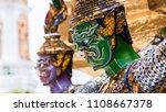 giants statue under golden... | Shutterstock . vector #1108667378