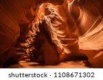 antelope canyon  page  arizona  ... | Shutterstock . vector #1108671302