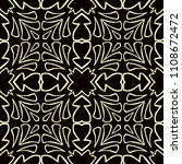 geometric vector pattern with... | Shutterstock .eps vector #1108672472