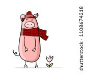 cute piggy for your design | Shutterstock .eps vector #1108674218