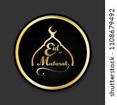 eid mubarak  calligraphic...   Shutterstock .eps vector #1108679492