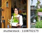 asian women working in a flower ... | Shutterstock . vector #1108702175