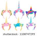 set of unicorn tiaras with... | Shutterstock .eps vector #1108747295