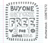buy one get one free sketchy... | Shutterstock .eps vector #110875172