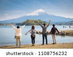 mt diamond fuji and snow and... | Shutterstock . vector #1108756232