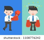 cute businessman or manager... | Shutterstock .eps vector #1108776242