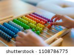 education with colorful abacus | Shutterstock . vector #1108786775