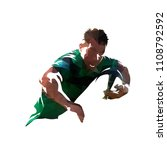 rugby player holding ball ... | Shutterstock .eps vector #1108792592