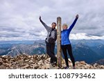 middle age people on mountain... | Shutterstock . vector #1108793462