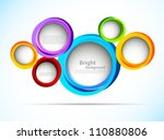 bright background with circles | Shutterstock .eps vector #110880806