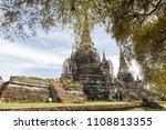 wat phra sri sanphet  holiest... | Shutterstock . vector #1108813355