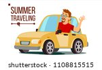 man traveling by car vector.... | Shutterstock .eps vector #1108815515