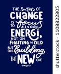 the secret of change is to... | Shutterstock .eps vector #1108822805
