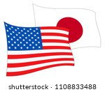 japan vs north korea peace... | Shutterstock . vector #1108833488