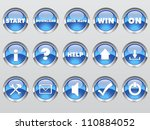 glossy round button | Shutterstock .eps vector #110884052