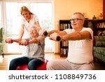 young nurse at nursing home... | Shutterstock . vector #1108849736