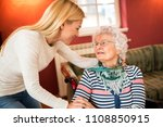 young woman visit grandmother... | Shutterstock . vector #1108850915
