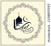 abstract eid mubarak islamic... | Shutterstock .eps vector #1108855592