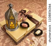 traditional fanoos or an arabic ... | Shutterstock . vector #1108856366