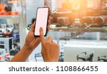 customer searching products... | Shutterstock . vector #1108866455