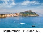 amazing colourful procida in... | Shutterstock . vector #1108885268