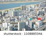landscape of osaka city | Shutterstock . vector #1108885346