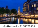 the munttoren  mint tower ... | Shutterstock . vector #1108891535