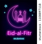 eid al fitr greeting card with... | Shutterstock .eps vector #1108897118