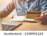 hands holding credit card with... | Shutterstock . vector #1108901165