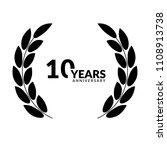 10 years anniversary... | Shutterstock .eps vector #1108913738
