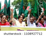 dhaka  bangladesh   june 09 ...   Shutterstock . vector #1108927712