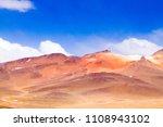 bolivian landscape  salvador...   Shutterstock . vector #1108943102